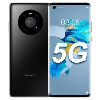 HUAWEI华为MATE405G手机全网通双卡双待