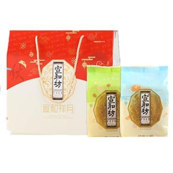 宣和坊云腿月饼礼盒1280g特产零食