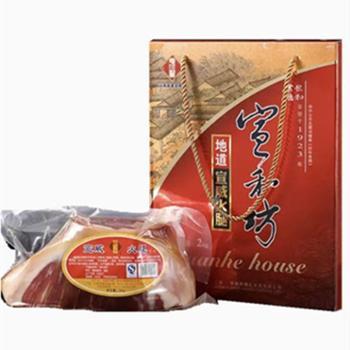 宣和坊火腿礼盒3kg