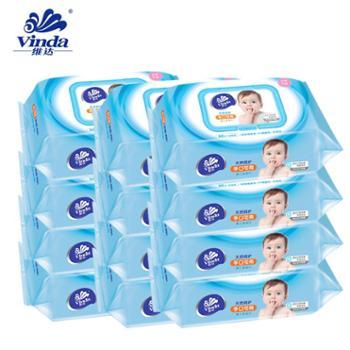 维达湿巾带盖80抽x12包
