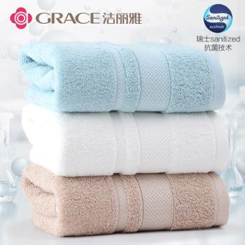 洁丽雅/grace 洗脸家用成人面巾2条 纯棉不掉毛柔软全棉吸水抗菌加厚