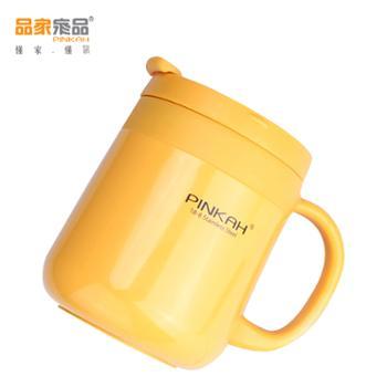 品家家品保温马克杯带盖办公室喝水杯不锈钢咖啡杯