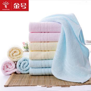 金号毛巾纯棉素色面巾单条