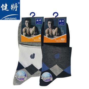 健将健将男士商务休闲中筒运动袜子2双棉袜