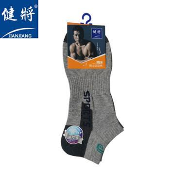 健将 男短袜船袜子 1双 浅口袜
