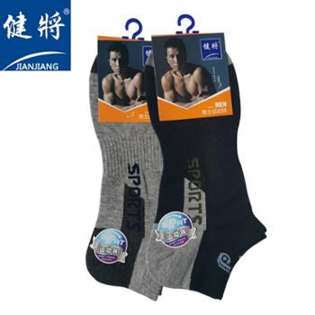 健将 男短袜船袜子 2双 浅口袜