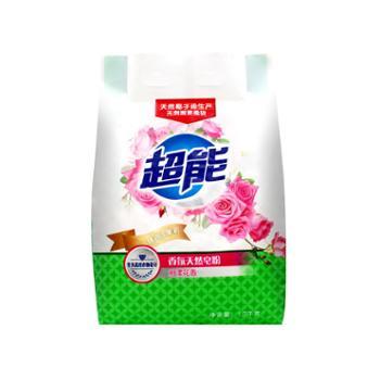 超能香氛天然皂粉1.3kg