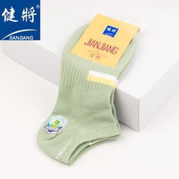 健将 女袜 船袜 2双 运动浅口袜