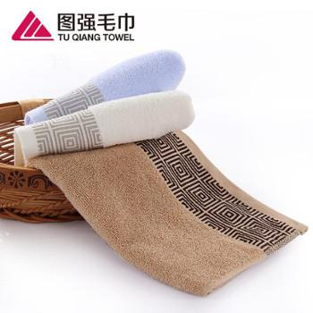 图强 围城毛巾/一件 纯棉 34mm*75mm