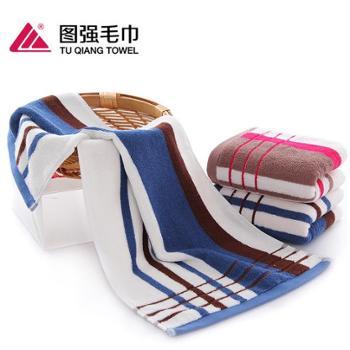 图强 经典彩条毛巾 纯棉 1条装 34*74cm