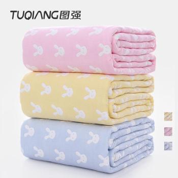 TUQIANG图强毛巾被双人超大盖毯930g140*210cm单条
