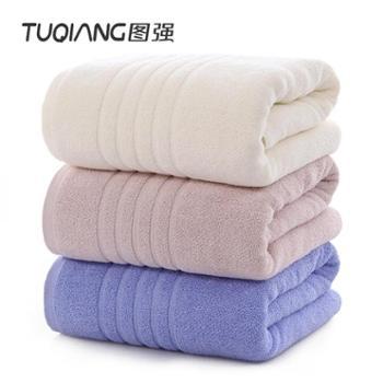 TU QIANG 纯棉浴巾 素缎浴巾 1条装 70*132cm