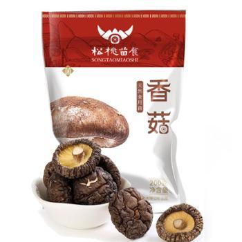 松桃苗食 松桃香菇 200g*1袋