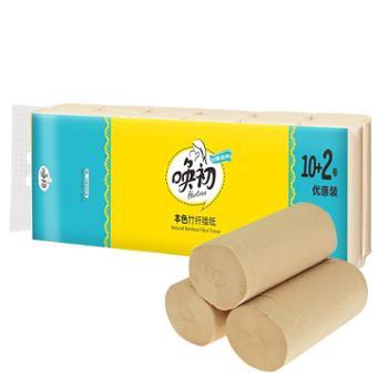 唤初 本色纸无芯无膜卷纸家用手纸卫生纸妇婴适用960g