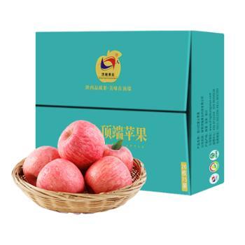 顶端果业陕西延安洛川红富士苹果20枚75mm