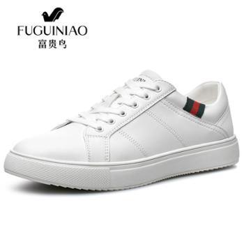 富贵鸟小白鞋男士板鞋子百搭潮休闲运动鞋男春季男鞋