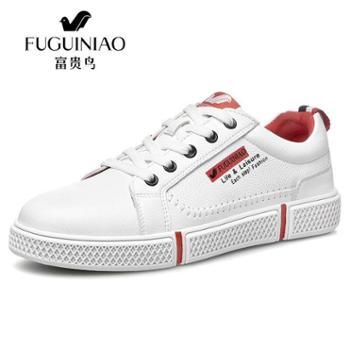富贵鸟休闲板鞋男士春季系带白色潮鞋男时尚青年单鞋