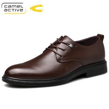 骆驼动感男士商务皮鞋潮流系带上班鞋 英伦风牛皮休闲爸爸鞋19577