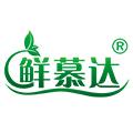 广州市掌鲜电子商务有限责任公司