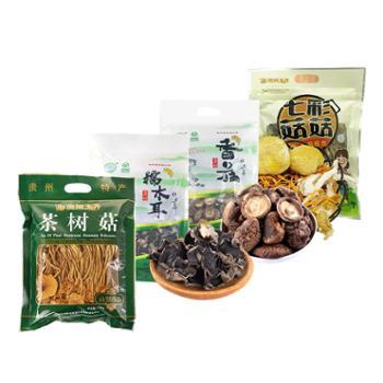 鲜慕达香菇木耳茶树菇七彩菇菇4件套