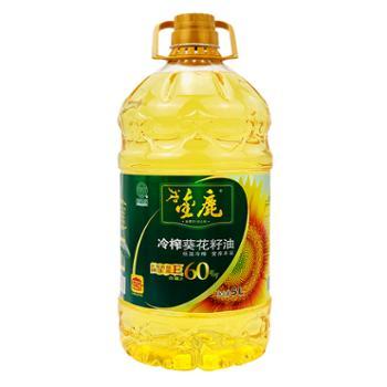 金鹿冷榨葵花籽油5L