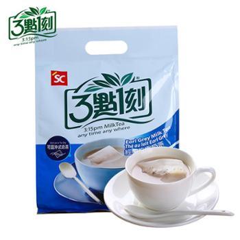 3点1刻奶茶伯爵味小袋装速溶早餐网红茶