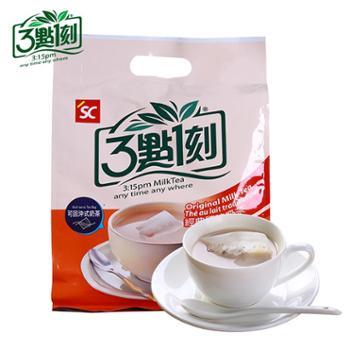 3点1刻奶茶原味小袋装速溶网红奶茶300g