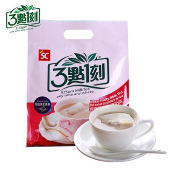 3点1刻奶茶玫瑰花果味小袋装速溶早餐网红茶