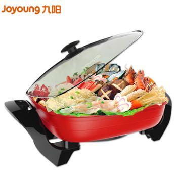 Joyoung/九阳 JK-45H01大容量 家用多用途电火锅