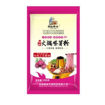 桐裕粉坊 火锅紫薯粉5袋装 200g/袋