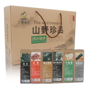 【三秦水秀】农家土特产山珍干货食用菌礼盒装1272g/盒