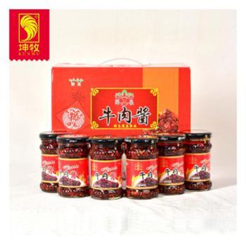 坤牧牛肉辣椒酱210g×6瓶【礼盒装】