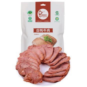 闹格尔酱香白牦牛肉干190g甘肃天祝特产