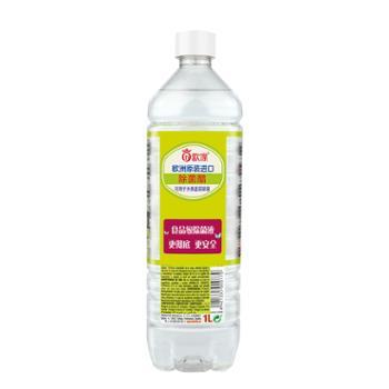 欧涤-除菌醋 1升