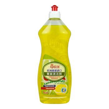 欧涤餐具清洁剂柠檬味 1000ml