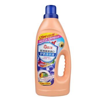 欧涤护色洗衣液 1.5升