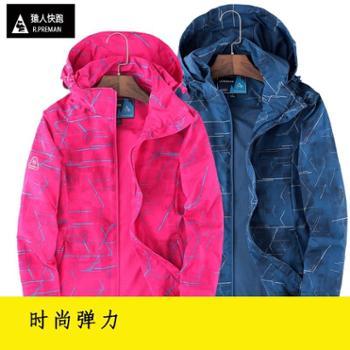 秋季薄款冲锋衣单层男女户外弹力透气登山服防风防水时尚外套