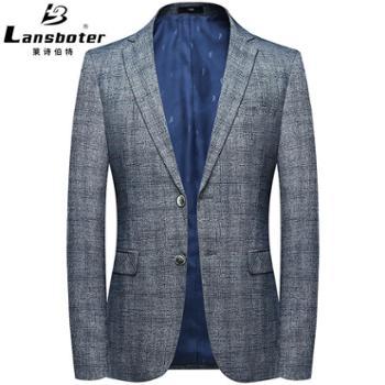 LANSBOTER/莱诗伯特春秋男士休闲西装纯色免烫青年修身小西装男薄款西服外套