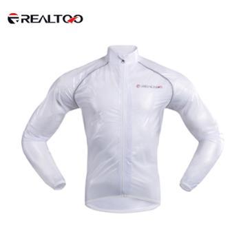 REALTOO男士骑行雨衣专业骑行风衣户外雨衣男骑行装备上衣男防雨防风