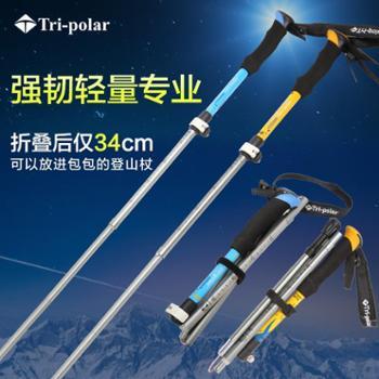 Tir-polar折叠登山杖伸缩直柄轻短5节外锁徒步爬山装备拐杖棍户外健走手杖