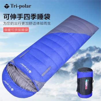 Tir-polar可伸手羽绒睡袋成人户外冬季加厚保暖鸭绒睡袋