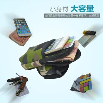 Tri-polar户外包跑步包运动臂包手机臂包运动便携包腕包臂袋健身包手臂带包