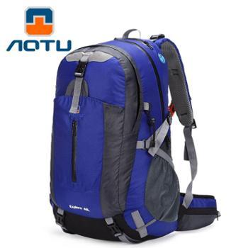 凹凸双肩登山包女40L升专业旅游电脑徒步旅行包男户外背包电脑包