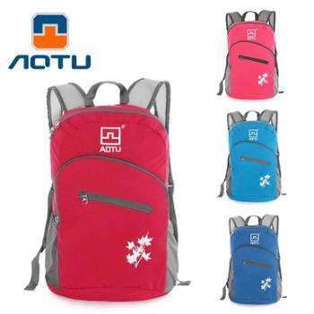 凹凸户外背包旅行折叠包登山旅行包皮肤包登山包
