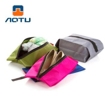 凹凸旅行鞋子收纳装鞋子的防水防污鞋袋防尘鞋袋子(2个颜色随机)