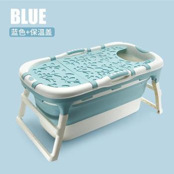 泡澡桶成人塑料折叠成人沐浴桶儿童洗澡桶加厚创意宝宝沐浴盆