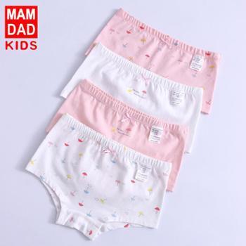 儿童内裤棉质女孩三角内裤四条装女生平角裤内裤