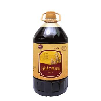 白荡里铜陵古法小榨菜籽油食用油5L*4桶
