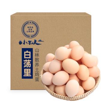 白荡里农家散养土鸡蛋笨鸡蛋40枚
