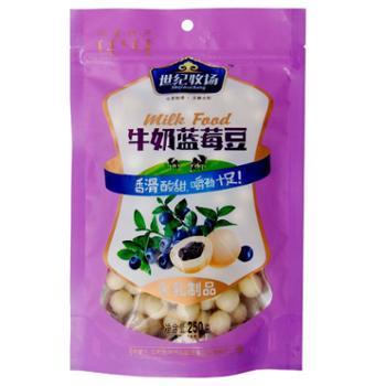 牛奶提子豆